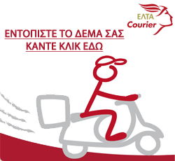 elta-courier_new